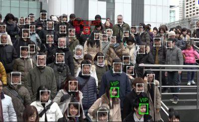 تشخیص چهره