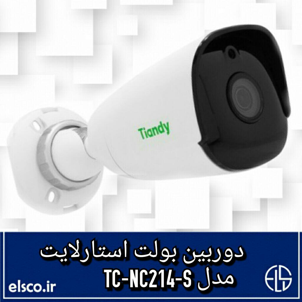 دوربین مداربسته بولت استارلایت کد:TC-NC214-S