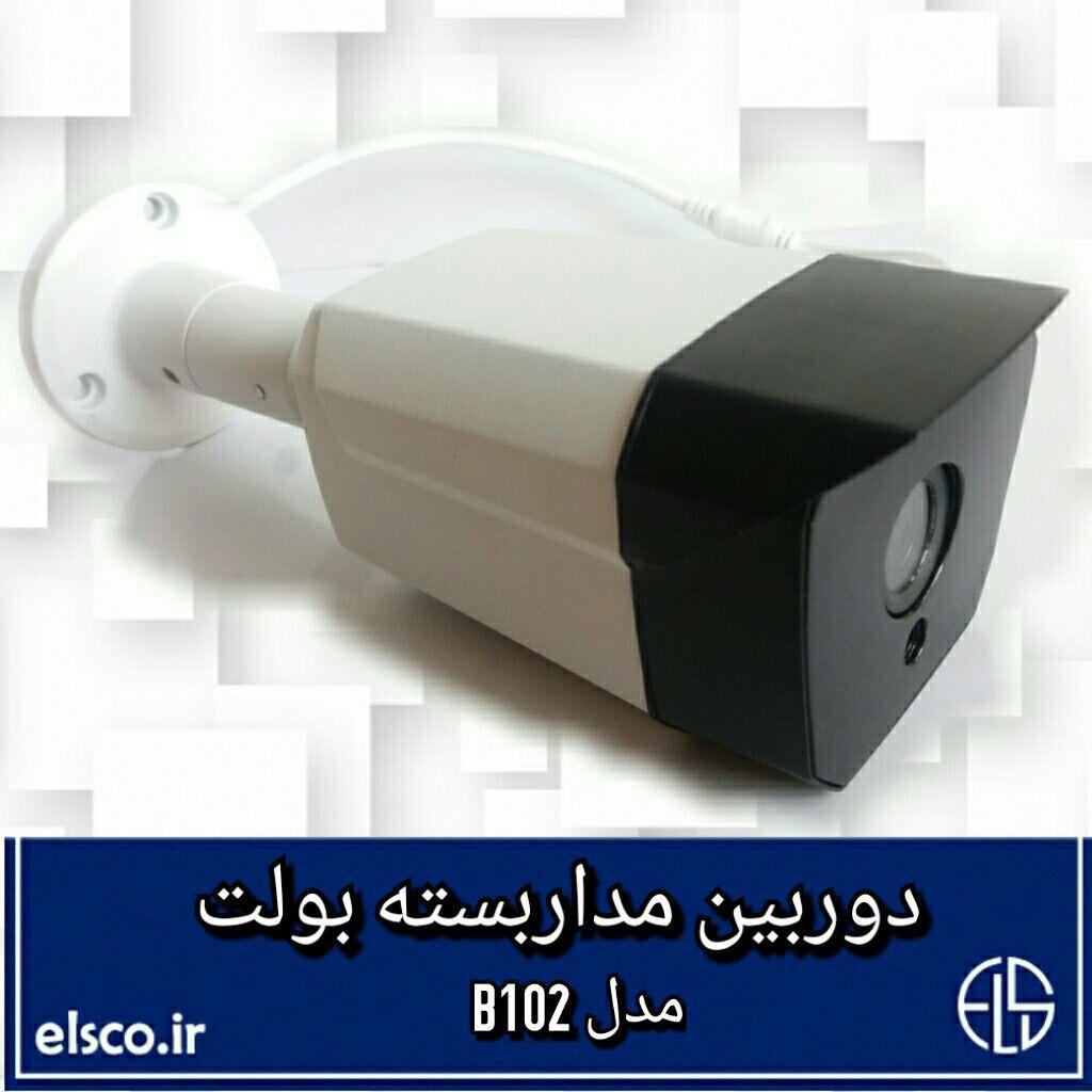 دوربین مداربسته بولت کد B102
