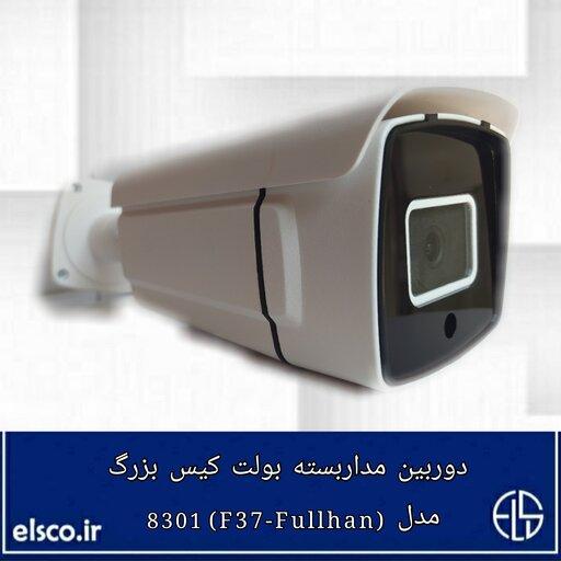 دوربین مداربسته کیس بزرگ کد:(F37-Fullhan)8301