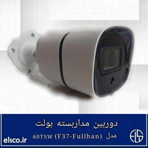 دوربین مداربسته بولت مدل 60TSW (F37-Fullhan)