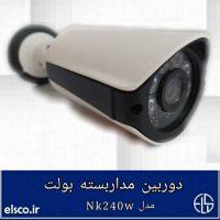 دوربین مداربسته مدل NK240W