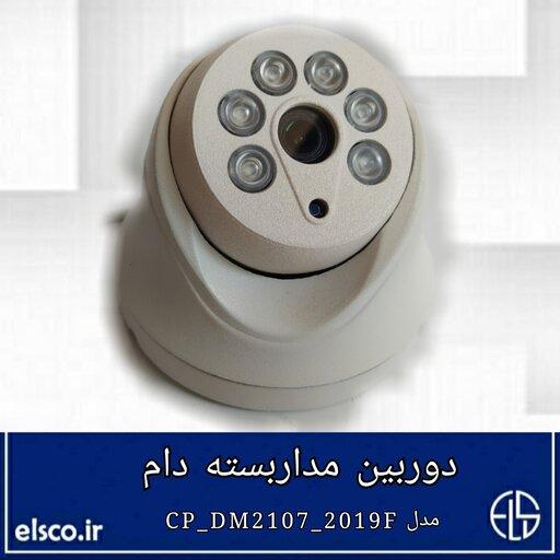 دوربین مداربسته دام مدل CP-DM2107-2019F